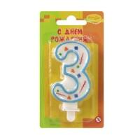 Свеча цифра 3 голубое конфетти