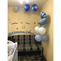 Набор для оформления комнаты новорожденного №15