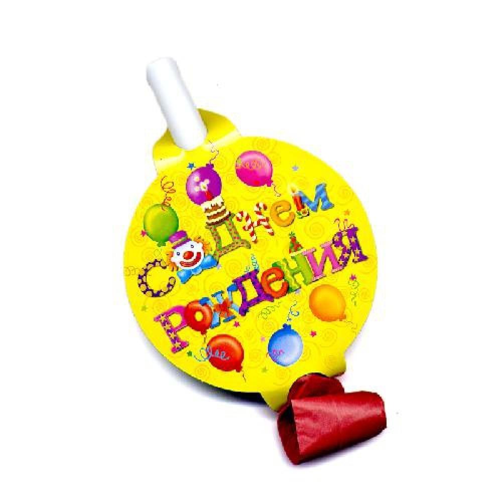 Язычок-гудок с карточкой С Днем Рождения